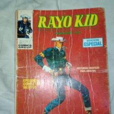 Cómics: RAYO KID--EDICION ESPECIAL--AÑO 1971--EN ACEPTABLE ESTADO DE CONSERVACIÓN-- MARVEL--VÉRTICE ---. Lote 269761248