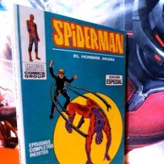 Cómics: EXCELENTE ESTADO SPIDERMAN 5 TACO 25PTS EDICIONES VERTICE. Lote 269809058