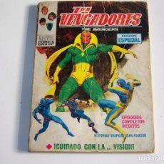 Cómics: VERTICE TACO LOS VENGADORES VOL.1 Nº 25. Lote 269829608