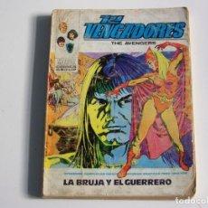 Cómics: VERTICE TACO LOS VENGADORES VOL.1 Nº 34. Lote 269830033