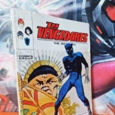 Cómics: LOS VENGADORES 40 TACO NORMAL ESTADO EDICIONES VERTICE. Lote 269833243