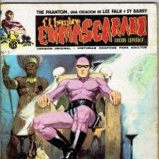 Cómics: EL HOMBRE ENMASCARADO VOL. 1 Nº 1 - EL CUSTODIO DE LA PAZ - VERTICE 1973. Lote 269837588