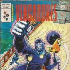 Cómics: LOS VENGADORES Nº 41 V2 MUNDI COMICS- MUERTE EN EL HUDSON. Lote 269849738