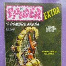 Cómics: SPIDER Nº 13 VERTICE TACO ¡¡¡¡¡ MUY BUEN ESTADO!!!!. Lote 269850343