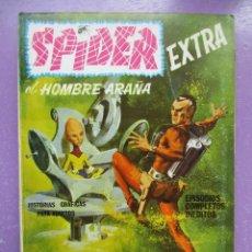 Cómics: SPIDER Nº 10 VERTICE TACO ¡¡¡¡¡ MUY BUEN ESTADO!!!!. Lote 269851073