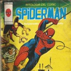 Cómics: ANTOLOGÍA DEL COMIC. Nº 13. SPIDERMAN. MUNDICOMICS - 1978. Lote 269952468