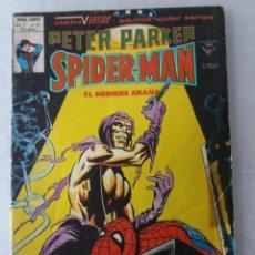 Cómics: PETER PARKER SPIDERMAN VERTICE Nº 15. Lote 269956273