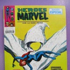 Cómics: HEROES MARVEL Nº 11 VERTICE ¡¡¡¡¡ EXCELENTE ESTADO !!!!. Lote 269979043