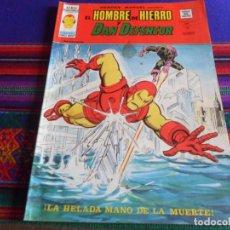 Cómics: VÉRTICE VOL. 2 HÉROES MARVEL Nº 33 EL HOMBRE DE HIERRO Y DAN DEFENSOR. 1977. 35 PTS.. Lote 270150498