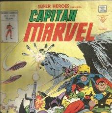 Cómics: SUPER HEROES Nº 132. V1 CAPITÁN MARVEL ¡HOLOCAUSTO! MUNDICOMICS. VERTICE, 1980. Lote 270157168