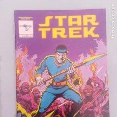 Cómics: CÓMIC STAR TREK. Lote 270166893
