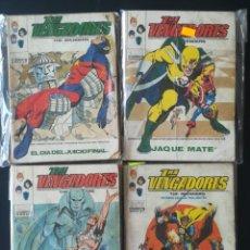 Cómics: VENGADORES TACO 21,41,42,50. Lote 270211778
