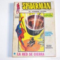 Cómics: VERTICE TACO SPIDERMAN VOL.1 Nº 25. Lote 270931983