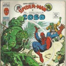 Cómics: SUPER HEROES PRESENTA SPIDER - MAN Y EL HOMBRE COSA. V.2 Nº 38. MARVEL. ED. VERTICE, 1974. Lote 270940773