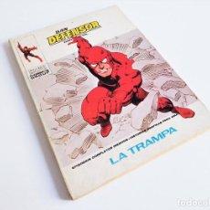 Cómics: DAN DEFENSOR DAREDEVIL LA TRAMPA 43 EDICIONES INTERNACIONALES VÉRTICE 1973. Lote 270995178