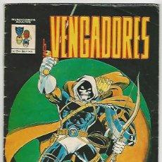 Comics : V�RTICE. LOS VENGADORES. 2.. Lote 271213743