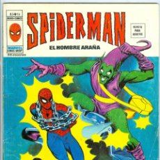 Cómics: VÉRTICE. VOLUMEN 3. SPIDERMAN. 14.. Lote 271214383