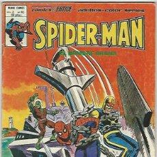 Cómics: VÉRTICE. VOLUMEN 3. SPIDERMAN. 65.. Lote 271214613