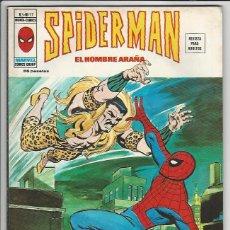Cómics: VÉRTICE. VOLUMEN 3. SPIDERMAN. 17.. Lote 271236798