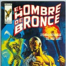 Cómics: V�RTICE. EL HOMBRE DE BRONCE. 4.. Lote 271237613