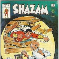 Cómics: V�RTICE. SHAZAM VOL1. 12.. Lote 271277598