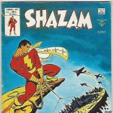 Cómics: V�RTICE. SHAZAM VOL1. 14.. Lote 271278743