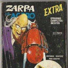 Cómics: V�RTICE. ZARPA DE ACERO. 24.. Lote 271300183