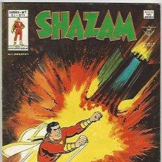 Cómics: V�RTICE. SHAZAM VOL1. 11.. Lote 271304543