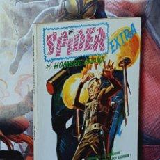 Cómics: MUY BUEN ESTADO SPIDER 2 TACO COMICS EDICIONES INTERNACIONALES VERTICE. Lote 271570978