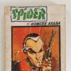 Cómics: SPIDER EL HOMBRE ARAÑA EDICIÓN ESPECIAL Nº 1 (272PP) ~ FLEETWAY / VÉRTICE (1973) **LEER DESCRIPCIÓN*. Lote 272035848