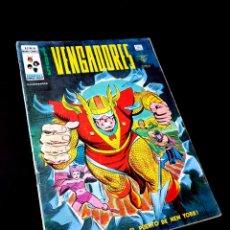Cómics: LOS VENGADORES 35 VOL II MUNDI COMICS NORMAL ESTADO EDICIONES VERTICE. Lote 272895473