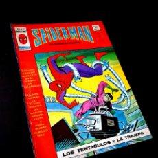 Cómics: SPIDERMAN 27 VOL III MUNDI COMICS NORMAL ESTADO EDICIONES VERTICE. Lote 272901203