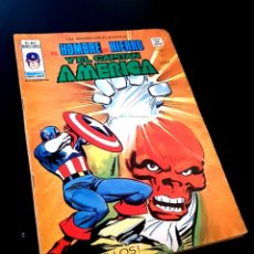 Cómics: LOS INSUPERABLES 8 COMICS EDICIONES VERTICE NORMAL ESTADO MUNDI COMICS. Lote 273075798