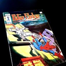 Cómics: PETER PARKER 5 COMICS EDICIONES VERTICE NORMAL ESTADO SPIDERMAN MUNDI COMICS. Lote 273076058