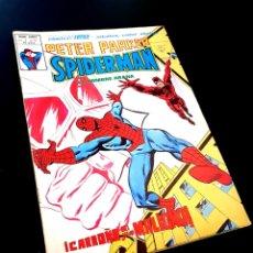 Cómics: PETER PARKER 13 COMICS EDICIONES VERTICE NORMAL ESTADO SPIDERMAN MUNDI COMICS. Lote 273076263