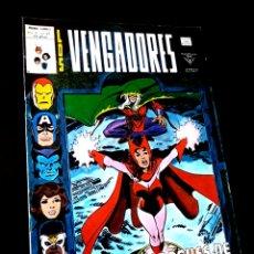 Cómics: MUY BUEN LOS VENGADORES 42 VOL II COMICS EDICIONES VERTICE. Lote 273088233