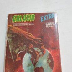 Cómics: GALAXIA EXTRA TOMO Nº 6 EDICIONES VERTICE ESTADO NORMAL BUENO MAS ARTICULOS. Lote 273599633