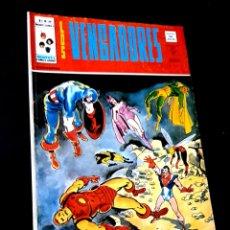 Cómics: MUY BUEN ESTADO LOS VENGADORES 30 VERTICE. Lote 273926138