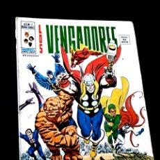 Cómics: LOS VENGADORES 9 VOL II NORMAL ESTADO VERTICE. Lote 273936948