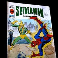 Cómics: SPIDERMAN 5 VOL III NORMAL ESTADO VERTICE. Lote 273937653