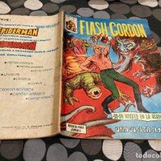 Cómics: FLASH GORDON - VOL1 Nº 36 UN NOVATO EN LA ACADEMIA - EDITORIAL VERTICE 1974. Lote 274325273