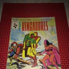 Cómics: LOS VENGADORES - VOL. 2 Nº 46 - EDICIONES VERTICE - AÑO 1980 - NORMAL ESTADO DE USADO. Lote 274424728