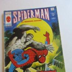 Cómics: SPIDERMAN V3. Nº 54. CAZAR A SPIDERMAN VÉRTICE MUCHOS EN VENTA MIRA TUS FALTAS C28X5. Lote 274931763
