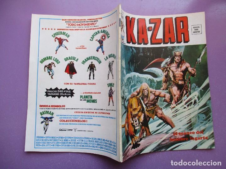 Cómics: KA- ZAR Nº 6 VERTICE GRAPA ¡¡¡¡¡EXCELENTE ESTADO !!!! - Foto 3 - 275163198