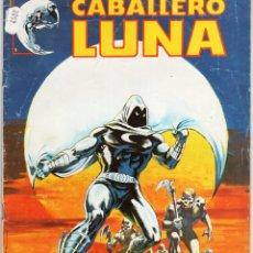 Cómics: CABALLERO LUNA Nº 1 - SURCO - VERTICE - VER DESCRIPCION - SUB02Q. Lote 275447808
