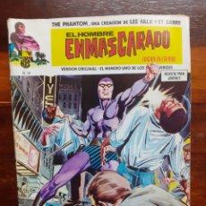 Cómics: EL HOMBRE ENMASCARADO. COMICS ART N°14. EDICIONES VERTICE. 1974. BUEN ESTADO.. Lote 275729978