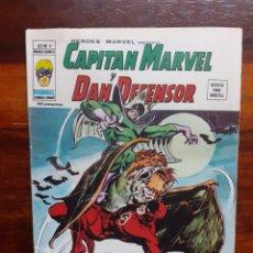 Cómics: CAPITAN MARVEL Y DAN DEFENSOR. MUNDI COMICS V.2 - N°6. EDICIONES VERTICE. 1974. BUEN ESTADO.. Lote 275731578