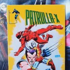 Cómics: MUY BUEN ESTADO PATRULLA X 2 MUNDI COMICS LINEA 83 EDICONES SURCO VERTICE. Lote 275883383