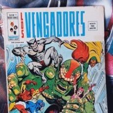 Cómics: LOS VENGADORES 19 VOL II MUNDI COMICS EDICIONES VERTICE. Lote 275884348
