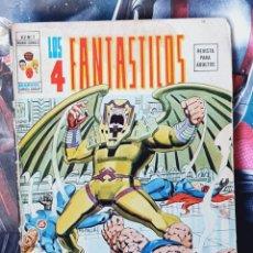Cómics: LOS 4 FANTASTICOS 3 VOL II NORMAL ESTADO MUNDI COMICS EDICIONES VERTICE. Lote 275885903